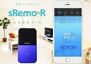 スマート学習リモコン sRemo-R (エスリモアール) 【GoogleHome,AmazonAlexa対応】 (ブルー)