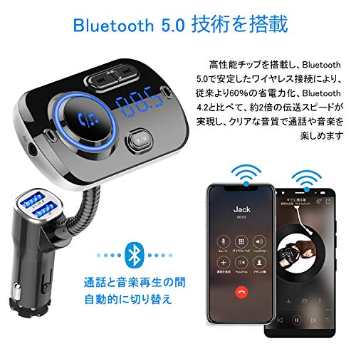 FMトランスミッターBluetooth5.0シガーソケットMp3プレーヤーSiri&GoogleAssistant対応ハンズフリー通話ワイヤレス式QC3.0急速充電2ポートTFカード/USBディスク/Bluetooth/Aux-in対応Android/Iphone兼用360°調整可能7色LEDライト高音質ノイズ軽減電圧測定12~24V車対応