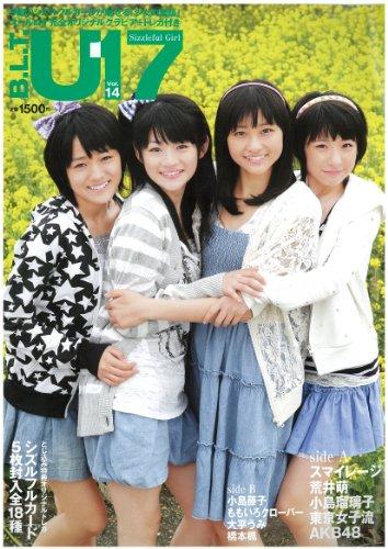 B.L.T. U-17 Vol.14 Sizzleful Girl (TOKYO NEWS MOOK 182号)