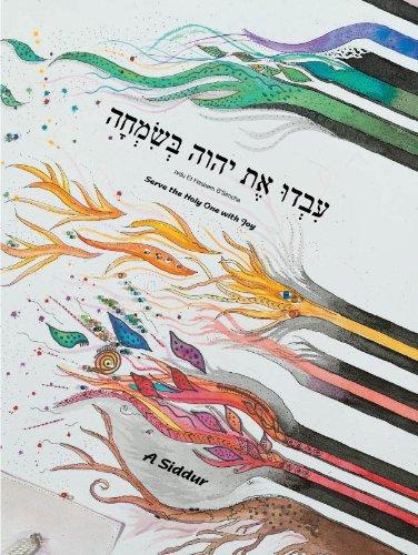 Compare Textbook Prices for Ivdu Et Hashem B'Simcha Siddur - Jewish Hebrew/English Transliterated Prayerbook Fourth Edition ISBN 9780894110139 by Rabbi David Zaslow,Rabbi David Zaslow,Cover art by Ilan Shamir,Cover art by Ilan Shamir