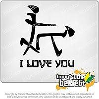 私はあなたの文字を愛する I Love YOU characters 11,5cm x 10cm 15色 - ネオン+クロム! ステッカービニールオートバイ