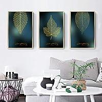 北欧の青い黄金の植物の葉キャンバス絵画抽象的なテクスチャ壁アートポスタープリントモダンなリビングルームの家の装飾60x80cmx3フレームレス