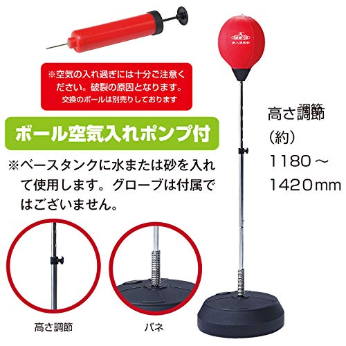 KAWASE『鉄人倶楽部パンチングボール(IMC-88)』