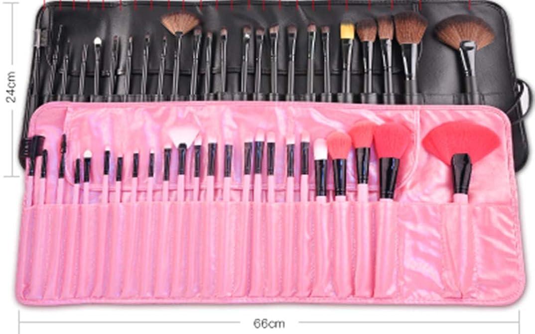 決済パフ威するもうほうきょう] 24本 化粧筆 メイクブラシセット 化粧ブラシ コスメ ブラシ プロのメイクアップブラシセット24 化粧ブラシ 塗料のフルセット 化粧道具 (ピンク)