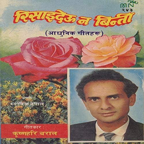 Krishna Hari Baral