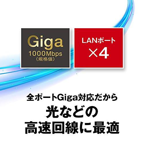 BUFFALO無線LAN中継機11n/g/b300MbpsエアステーションGiga据え置きWEX-G300【iPhoneX/iPhoneXSシリーズメーカー動作確認済み】