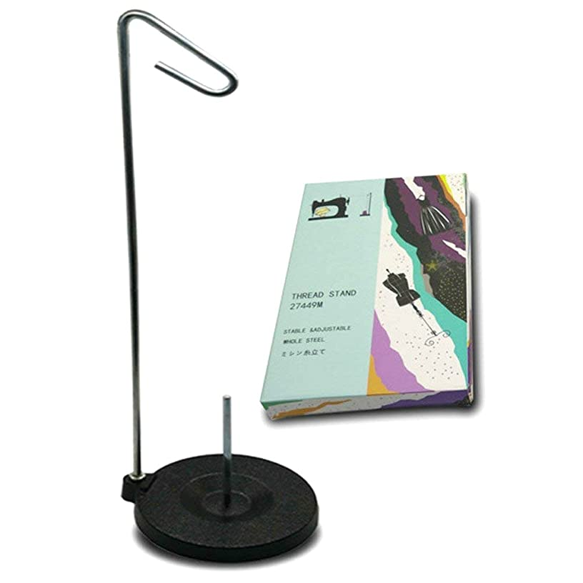 YOFAN Universal Cone and Spool Stand Thread Holder with Sturdy Metal Base for Sewing (One Cone)