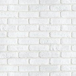 【 Dream Sticker 】貼ってはがせる 壁紙シール PETAPA 賃貸OK レンガ (50cm×250cm(1本), ホワイト)