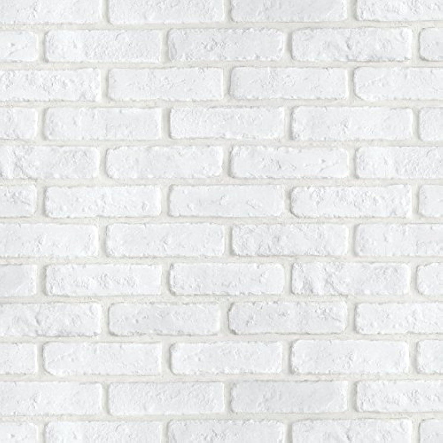 防衛フォルダアミューズメントMagicfix はがせる壁紙 シール式 50cm幅x30メートル単位 (DBS-24 ホワイトブリック)