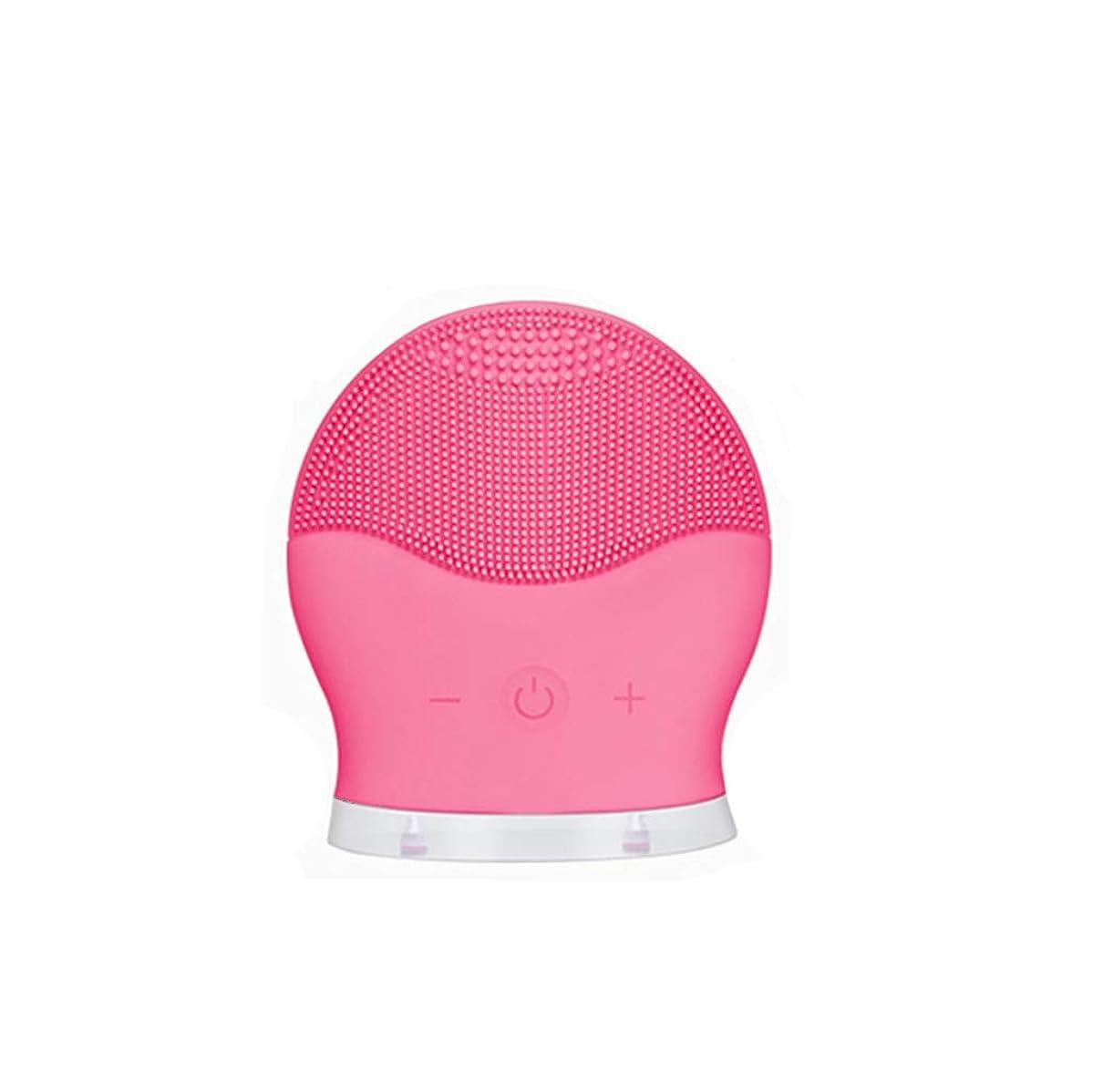 クライマックスより良いマガジンポータブル超音波振動シリコーンクレンジング機器、アンチエイジング顔マッサージ、毛穴を減らすために、皮膚を改善する剥離,Rosered