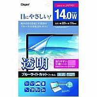 Digio2 液晶保護フィルム 透明 ブルーライトカット 光沢 気泡レス加工 14.0インチワイド対応 SF-FLKBC140W