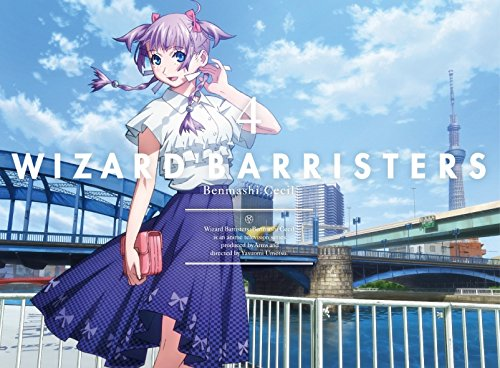 National uniform free shipping Animation - Wizard Barristers: Benmashi 4 PCBG lowest price Cecil DVD Japan