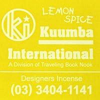 (クンバ) KUUMBA『incense』(LEMON SPICE) (Regular size)