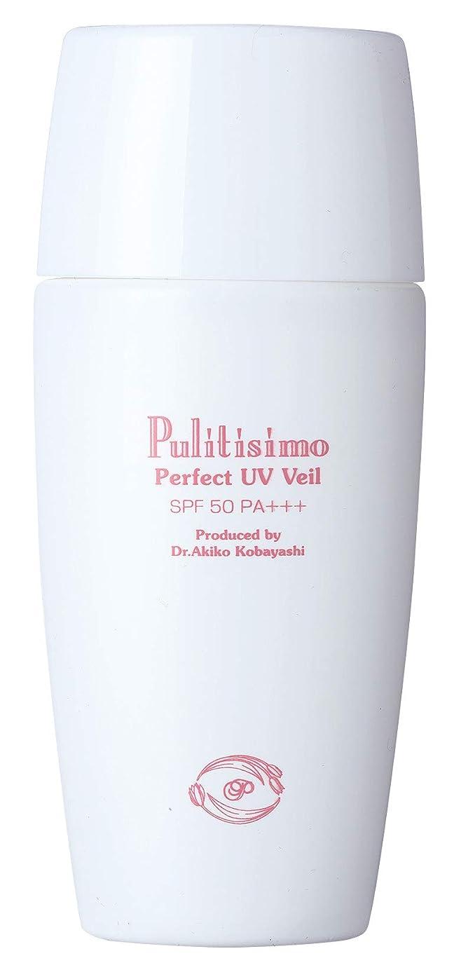 やるクライアント海藻プリティシモ パーフェクト UV ベール 敏感肌でも安心。ドクターズコスメ