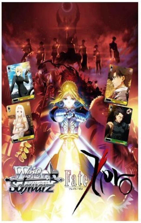 Weiss Schwarz Trial Deck Fate Zero by Bushiroad