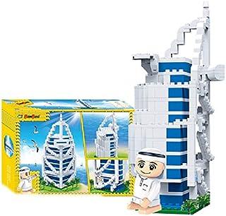 بانباو لعبة تركيب وبناء برج العرب للاطفال -5002
