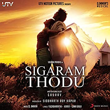 Sigaram Thodu (Original Motion Picture Soundtrack)