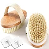 Dry Body Shower Brush, 2 Pack Bamboo Back Exfoliating Scrubber with Soft and Stiff Bristles, Metene Wet and Dry Bath Brush for Cellulite and Lymphatic, Suitable for Sensitive and All Kinds of Skin