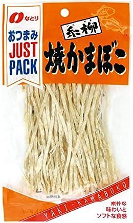 なとり JUSTPACK糸柳焼かまぼこ 20g×10袋