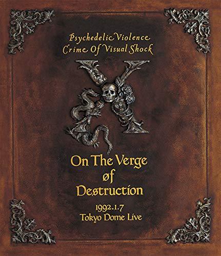 VISUAL SHOCK Vol.4 破滅に向かって 1992.1.7 TOKYO DOME LIVE [Blu-ray]
