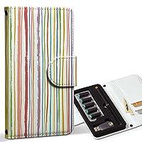 スマコレ ploom TECH プルームテック 専用 レザーケース 手帳型 タバコ ケース カバー 合皮 ケース カバー 収納 プルームケース デザイン 革 チェック・ボーダー ストライプ カラフル 模様 008390