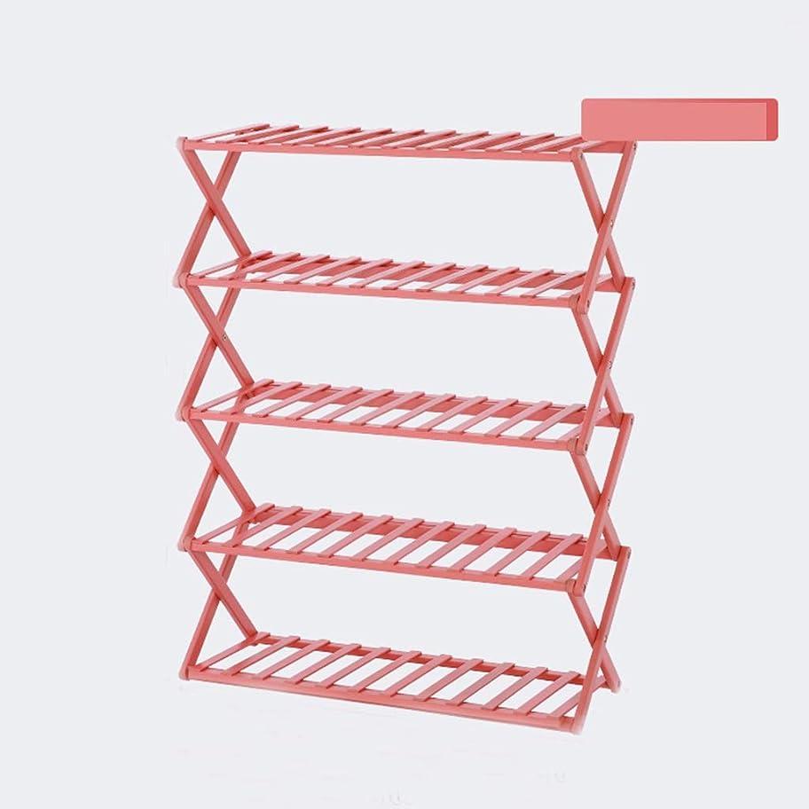 抑圧者テスト天窓HBJP 靴の棚の多層折り畳み式の靴の棚はちり止めおよび湿気防止の靴の15組を置くことができます 靴箱 (Color : Red)