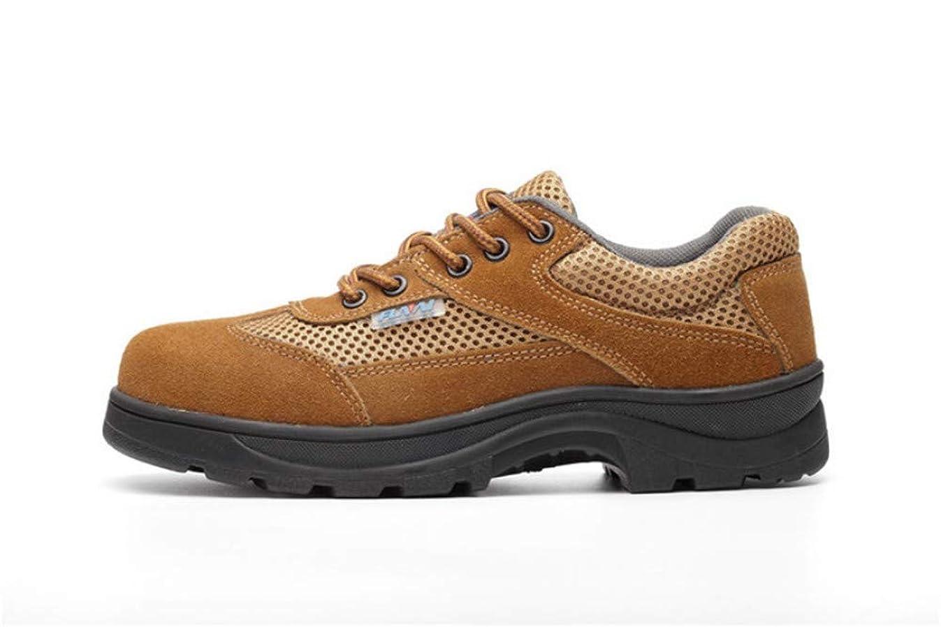 小学生猛烈なペデスタル[YIKAIFEI] 安全靴 作業靴 メンズ レディース 登山靴 つま先保護 耐磨耗 衝撃吸収