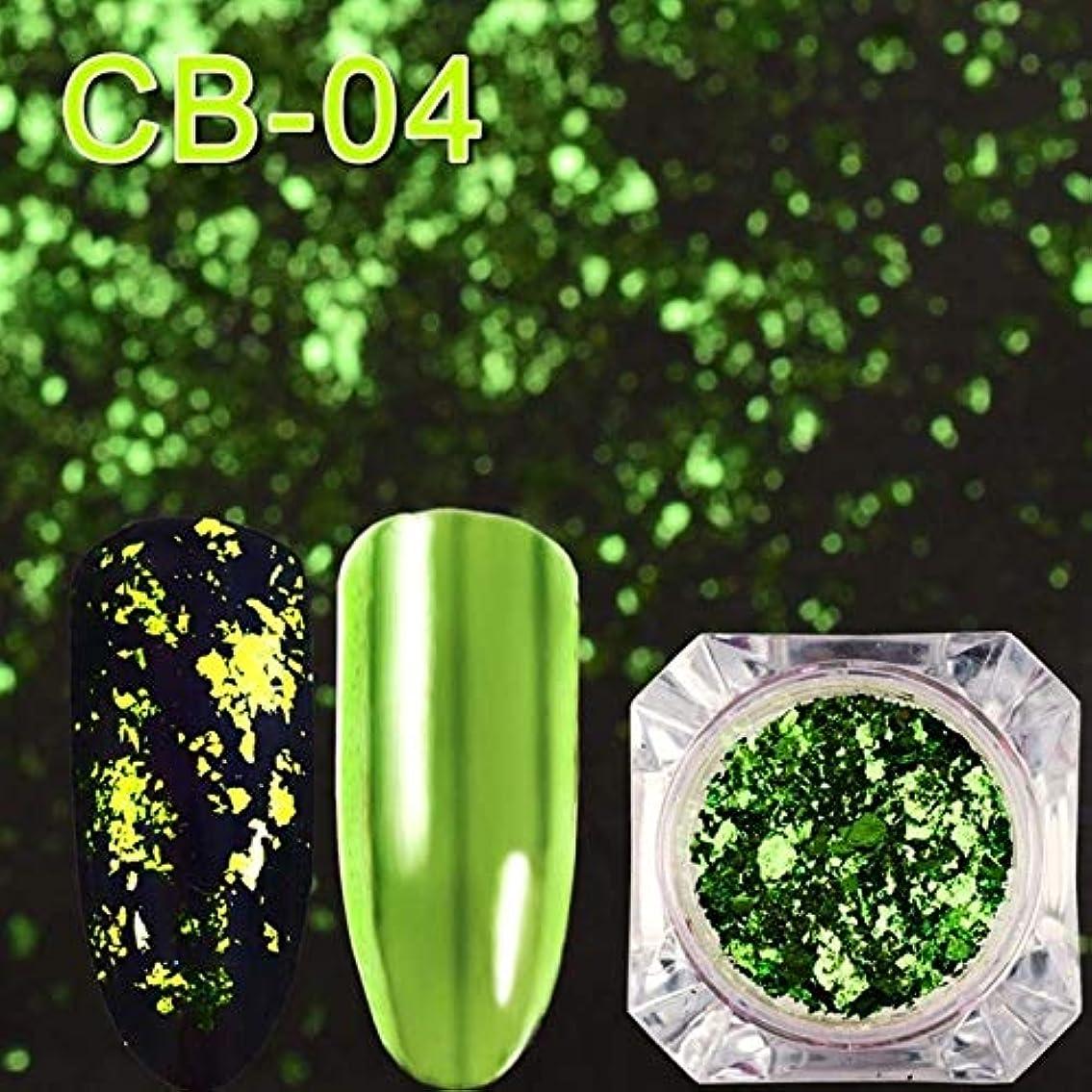 実行するプログレッシブコスチューム手足ビューティーケア 3個マジックミラーカメレオングリッターネイルフレークスパンコール不規則なネイルデコレーション(CB01) (色 : CB04)
