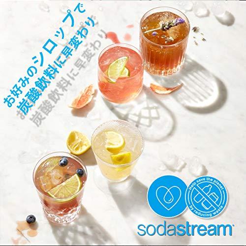 sodastrema(ソーダストリーム)『GenesisDeluxev2スターターキット(SSM1069)』