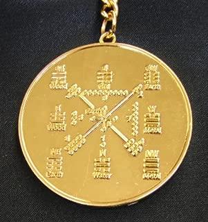 Feng Shui Import Door Guardian Amulet