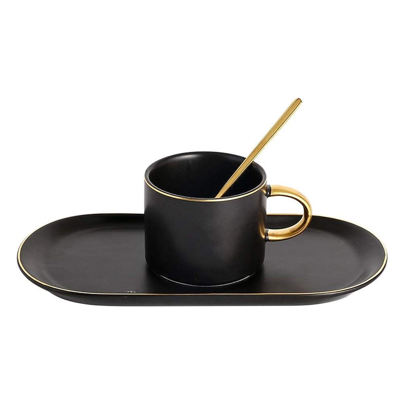 一緒新鮮な私達AXROAD MALL トレイの色のカップハイエンドビジネスオフィスギフトで北欧のシンプルなファッションセラミックコーヒーカップ&ソーサーセット (色 : ブラック, サイズ : 300ml)