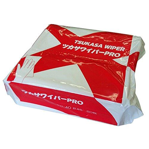 司化成工業 ツカサ ツカサワイパーPRO TW-40-45(薄手) (18Pk) TW-40-45 1箱(900枚) 792-2957