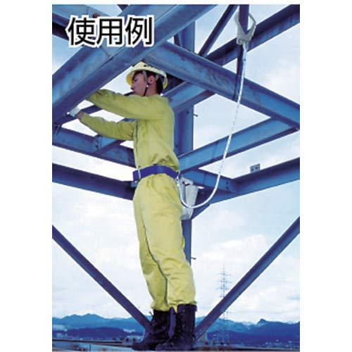 藤井電工ツヨロン(TSUYORON)一般高所作業用安全帯1本つり専用DIA安全帯DIA-599-BL4-JAN-BP[落下防止電気工事高所での安全作業]