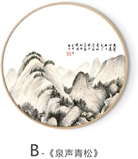 Wallpaper Wallpaper Mural 玄挂挂画_Mural Art Micro-Spray Living Room Study Hanging Painting New Chinese Kai Gong Round Decorative Painting@OCLB270-B_Diameter 50cm