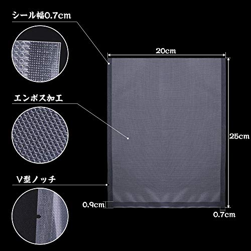 AKZIM 真空パック袋 バキュームシーラー20cm×25cm×50枚 真空パック機専用袋 真空ビニール 真空包装袋 専用抗菌袋 脱気密封 鮮度長持ち 食品保存 低温調理 PA+PE素材