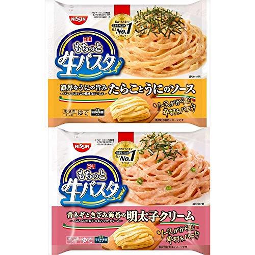日清 もちっと生パスタ 明太子クリーム 2袋 + たらことうにソース 2袋セット冷凍