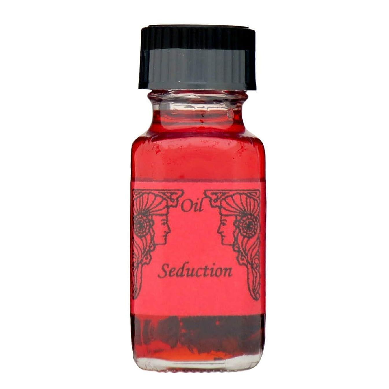カートリッジ増幅無秩序アンシェントメモリーオイル セダクション (魅惑) 15ml (Ancient Memory Oils)