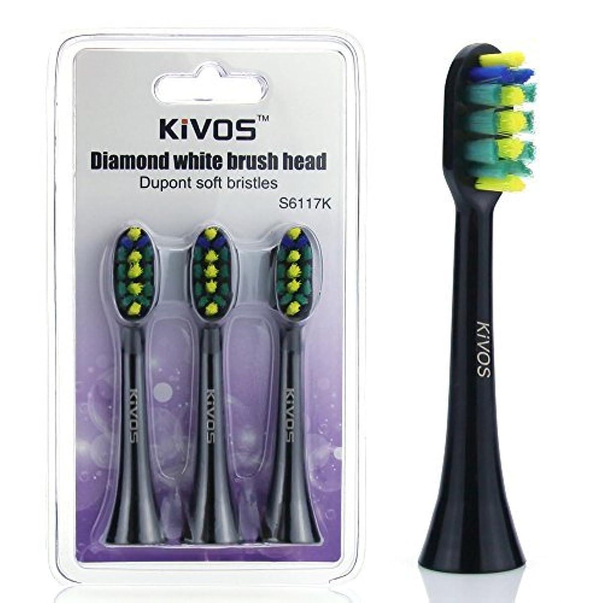 協会ロマンチック場合KIVOS 歯ブラシヘッド、ダイヤモンドブライト音波歯ブラシ交換ヘッドKIVOS S6102 S61 S51 S52電動歯ブラシ、3パック