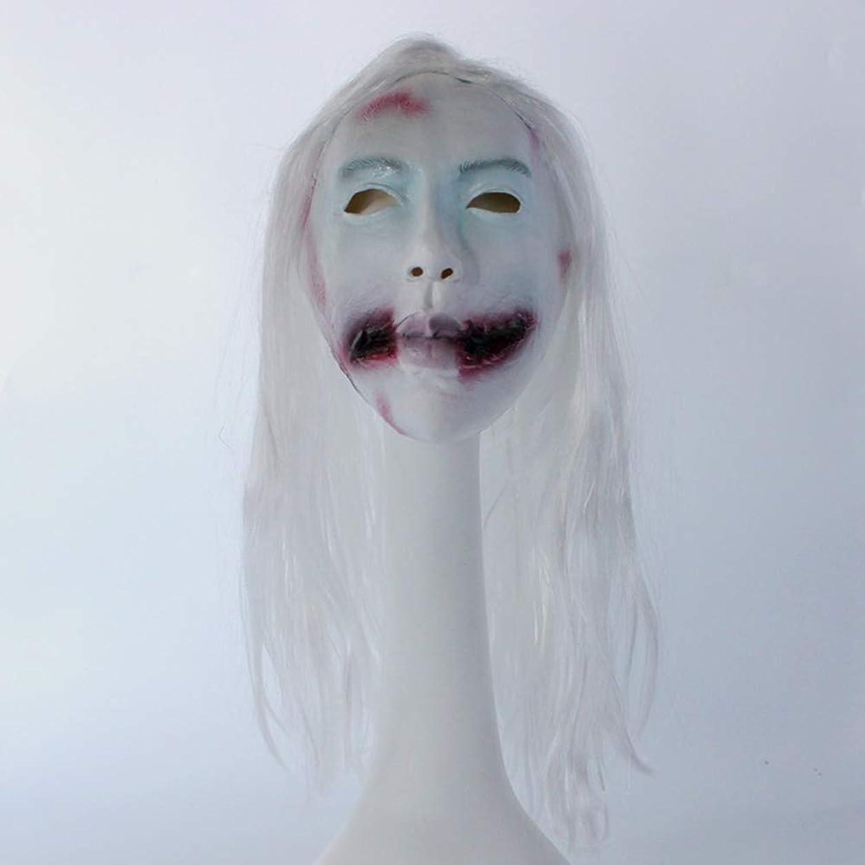承認する難しいレトルトハロウィーンのホラーマスク、白髪の女性のゴーストマスク、クリエイティブな面白いヘッドマスク、パーティー仮面ラテックスマスク