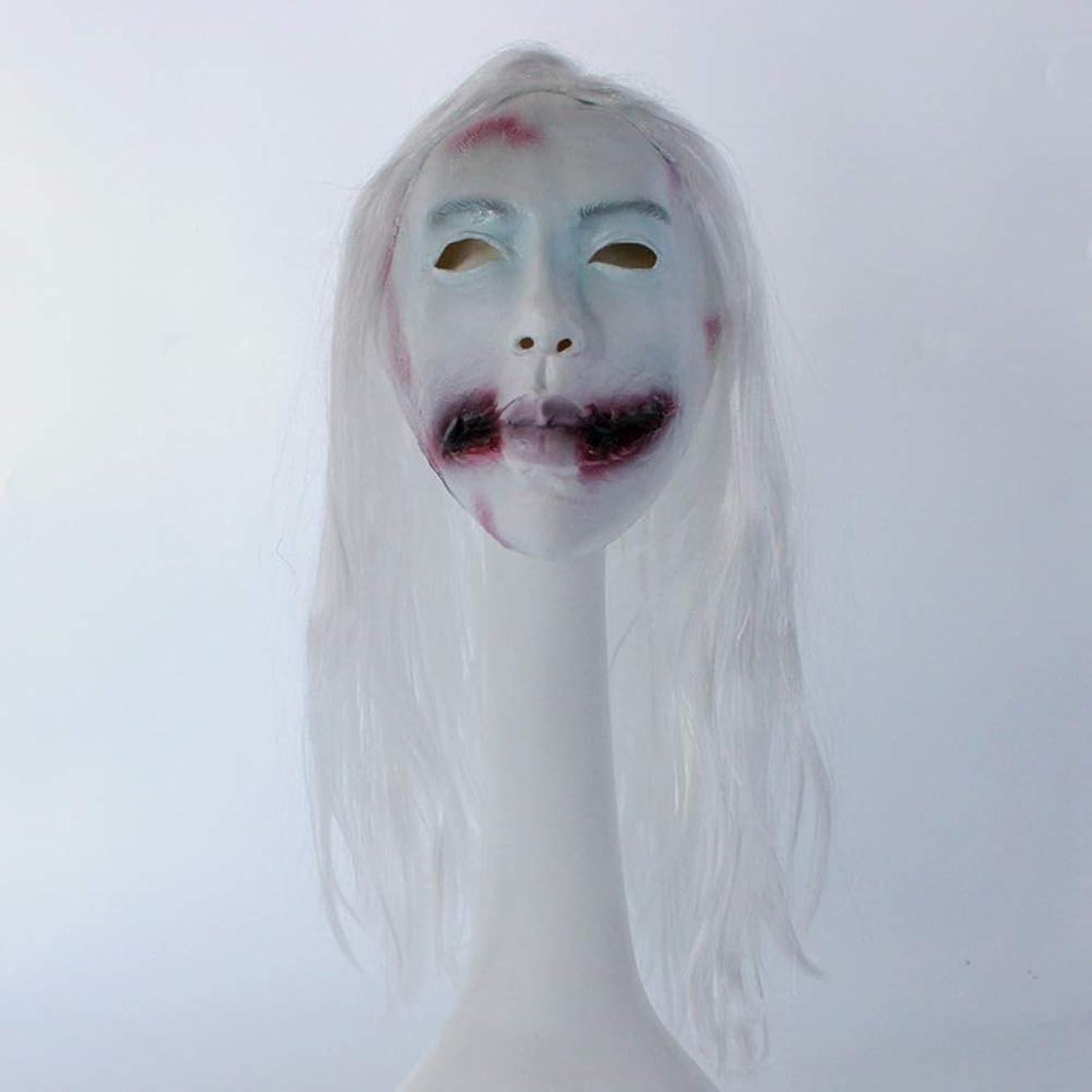 レギュラーお金ゴム考古学者ハロウィーンのホラーマスク、白髪の女性のゴーストマスク、クリエイティブな面白いヘッドマスク、パーティー仮面ラテックスマスク