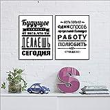 CNHNWJ Wandkunst Leinwand Malerei Wandbilder Dekor Russisch