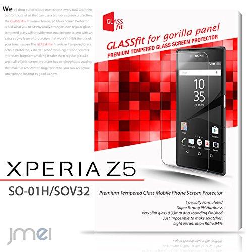 Sony Xperia Z5 SO-01H SOV32 docomo 9H液晶保護 強化ガラスフィルム 保護フィルム ソニー エクスペリアz5 ドコモ スマホ ケース スマホケース スマートフォン カバー
