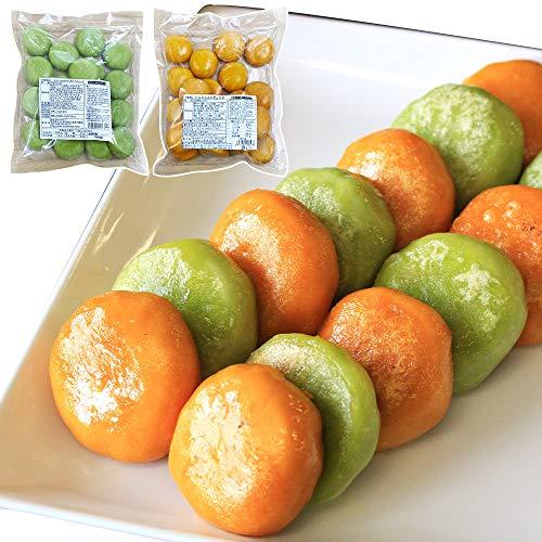 ご飯 おかず 簡単 時短 業務用 餃子 ほうれん草 にんじん ギョーザ 計 40粒 北国からの贈り物