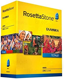 Rosetta Stone Version 4 TOTALe: Greek Level 1, 2 & 3 (Mac/PC)