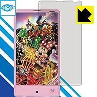 PDA工房 Disney Mobile DM-01H ブルーライトカット[光沢] 保護 フィルム 日本製