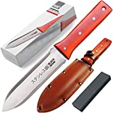 Hori Hori Garden Knife [7 Inches, Japanese Stainless Steel] Durable Gardening Tool for Weeding, Digging, Cutting & Planting with Leather Sheath and Sharpening Stone