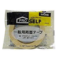 ニトムズ 一般用両面テープ No.5010 15mm×20m No.5010