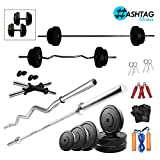 """Hashtag Fitness brings you fitness complete body gym set for home which includes 20 Kg of PVC weight (2 Kg x 4 = 8 Kg + 3 KG x 4 = 12 kg ) , 1 x 3 feet Curl Rod + 1 x 5 feet plain rod + 2 x 14 """" dumbbell Rods , 100% pure leather gym gloves + 1 Skippi..."""