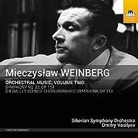 ミェチスワフ・ヴァインベルク:管弦楽作品集 第2集