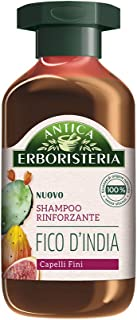 ANTICA ERBORISTERIA SHAMPOO FICO D'INDIA 250ML